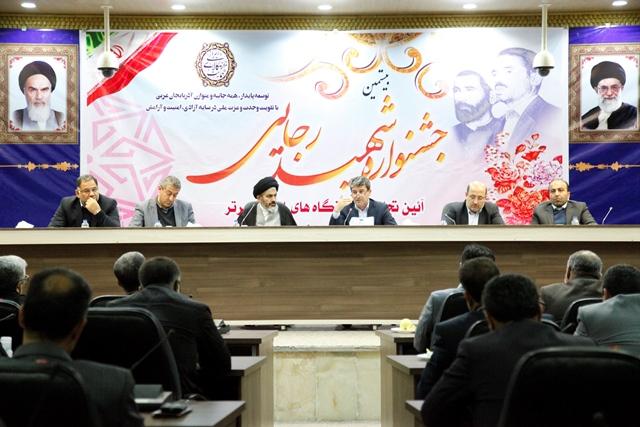 کسب رتبه برتر شرکت آب منطقهای آذربایجان غربی در جشنواره شهید رجایی